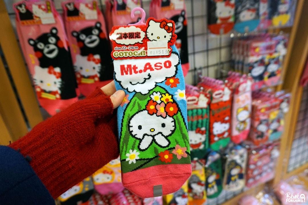 Chaussettes Hello Kitty, Aso, Kumamoto