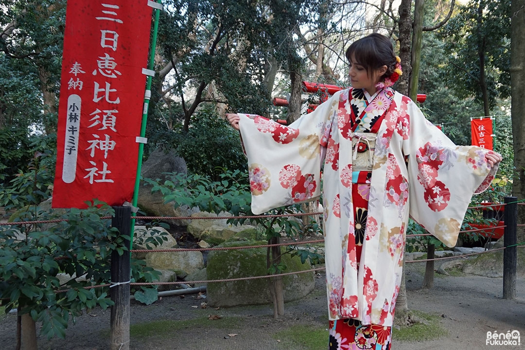 Fukuoka Kimono Walk #1 - Sanctuaire Sumiyoshi