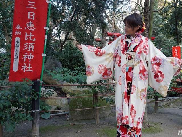 Fukuoka Kimono Walk #1 – Sanctuaire Sumiyoshi