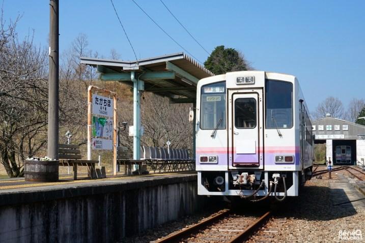 Takachiho Super Cart