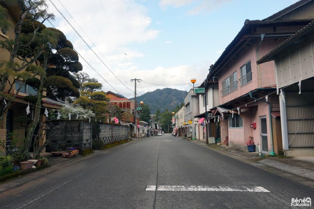 Village de Takachiho