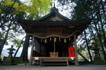 Sanctuaire Tenso, Yufuin, Ôita