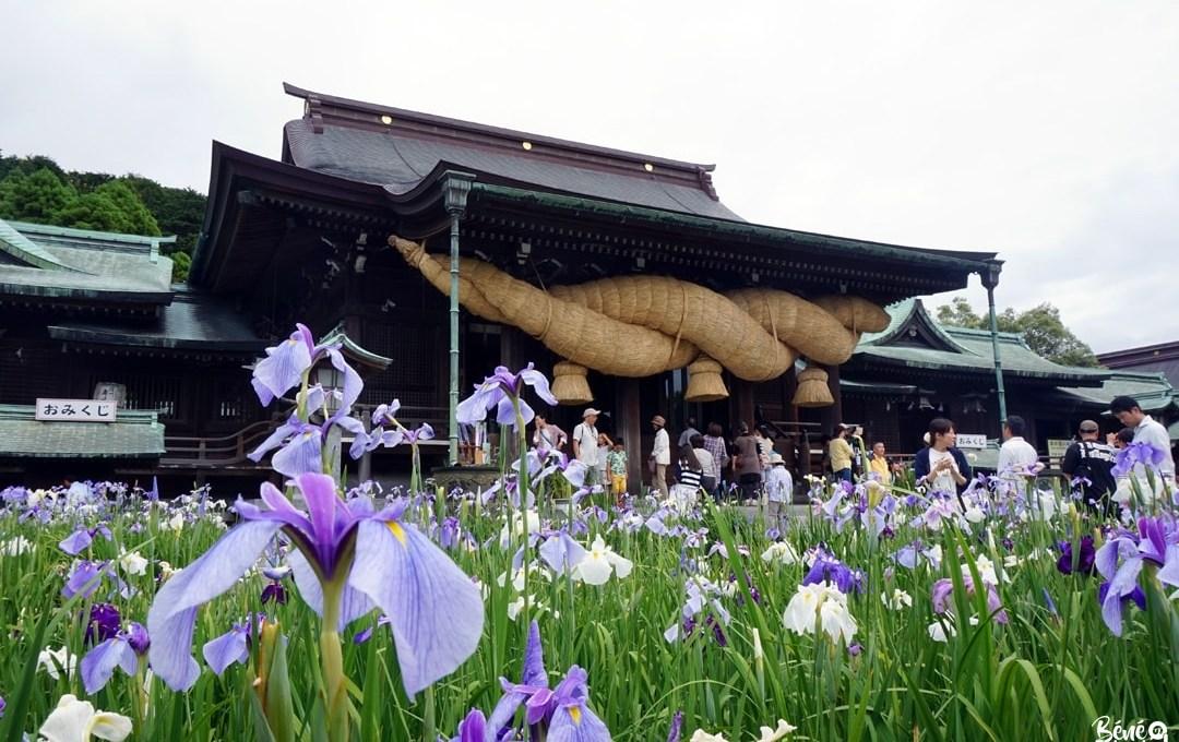 Sanctuaire Miyajidake, Fukuoka