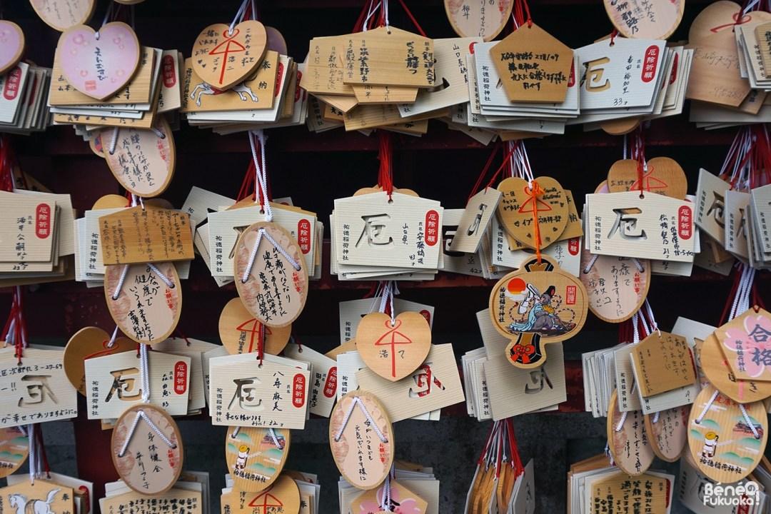 Tablette ema, sanctuaire Yûtoku Imari, Saga