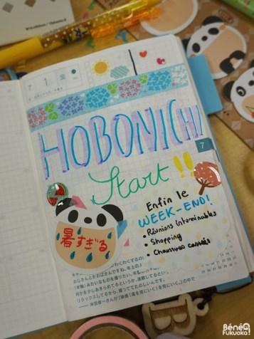 Hobonichi, agenda japonais, juillet