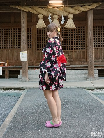 Jinbei, tenue d'été japonaise