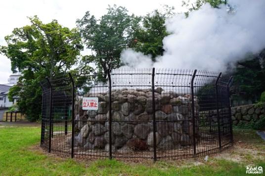 Parc Otani, Beppu