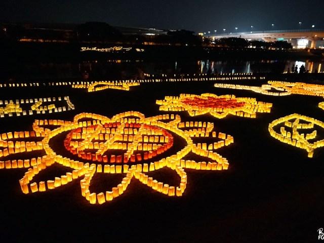 Le festival des lanternes de Muromi-gawa (édition 2016)