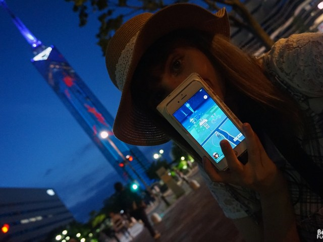 Pokémon GO - Fukuoka