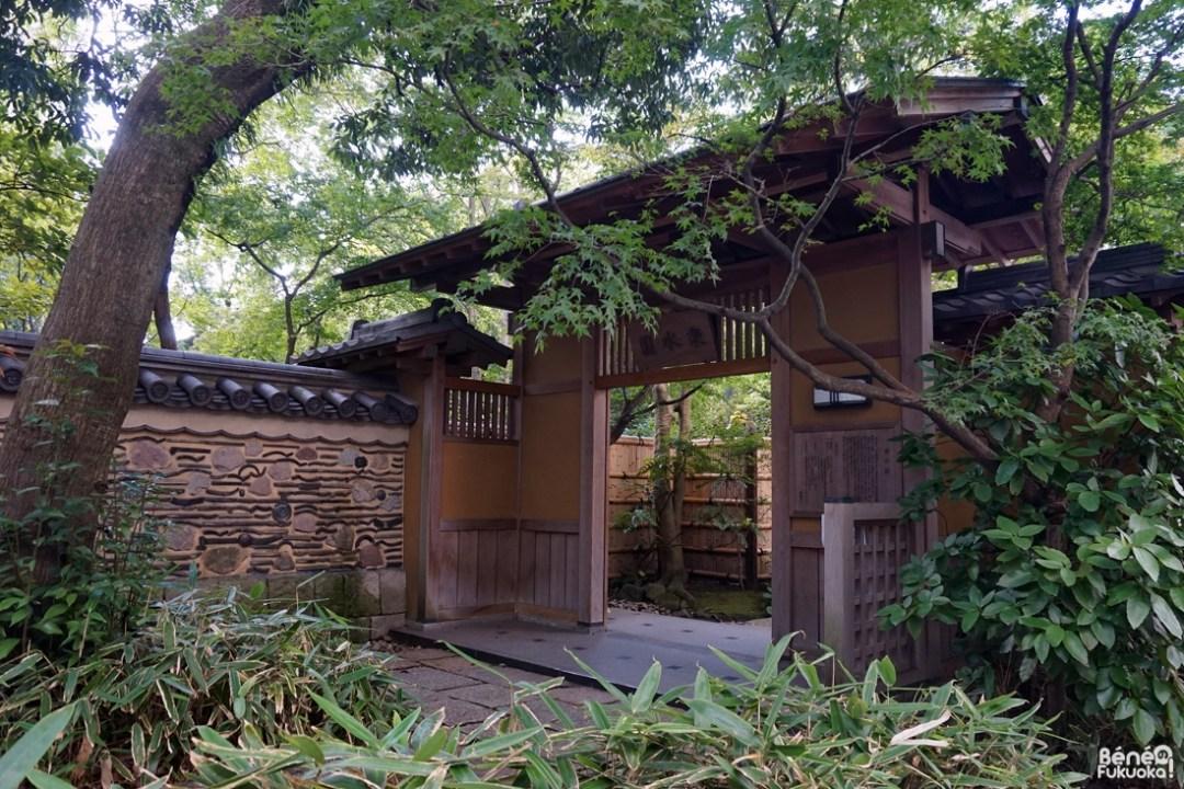 Entrée du jardin Rakusuien, Fukuoka