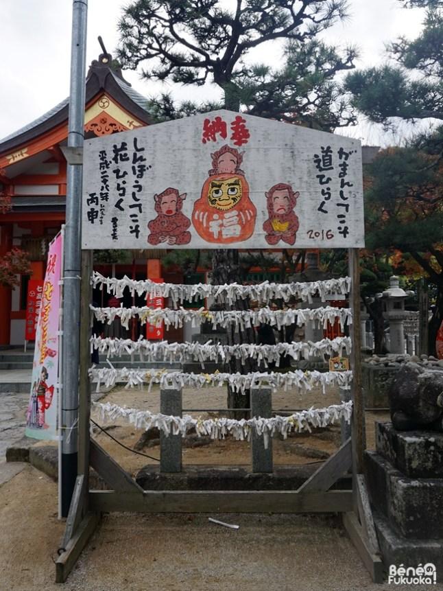 Omikuji, Momiji Hachimangu, Fukuoka