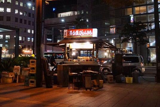Yatai à Tenjin, Fukuoka