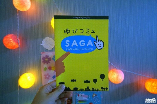 Saga fingertip guide