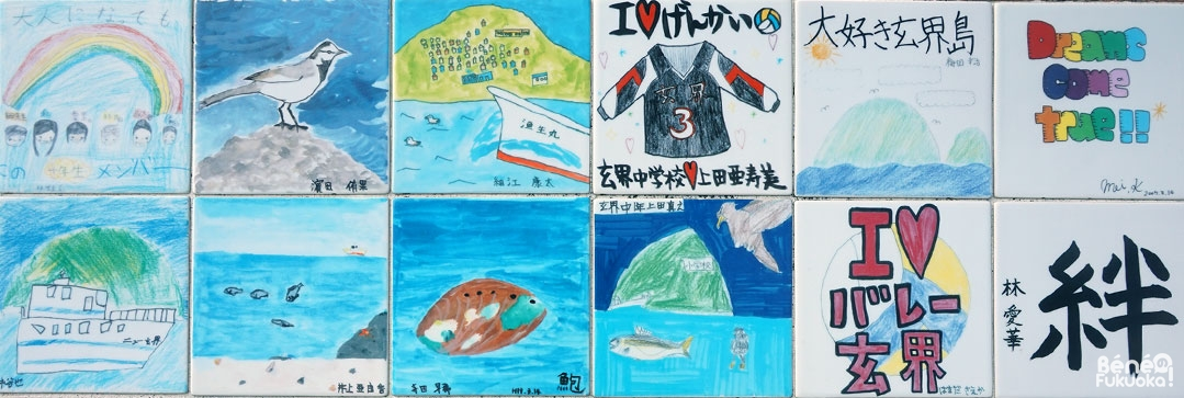 Dessins d'encouragement des enfants de Genkaijima, Fukuoka