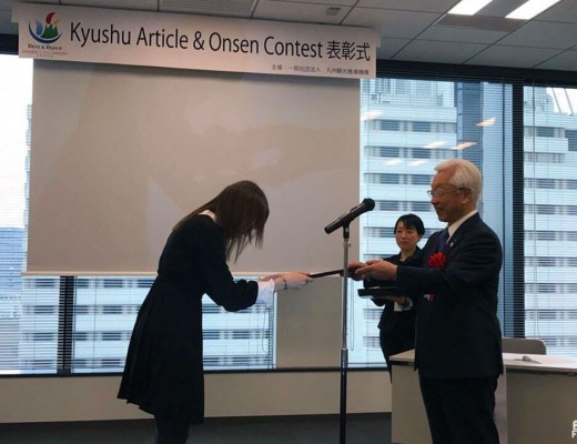 Kyushu Article Contest 2016
