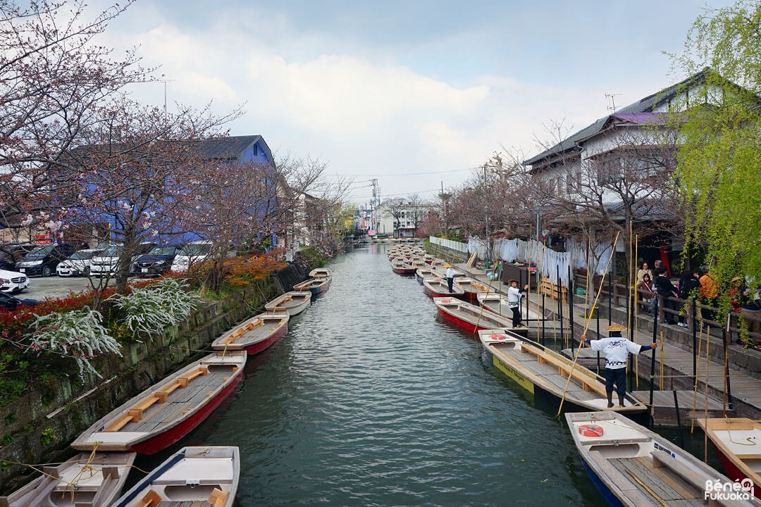 Embarcadère Shôgetsu à Yanagawa, Fukuoka