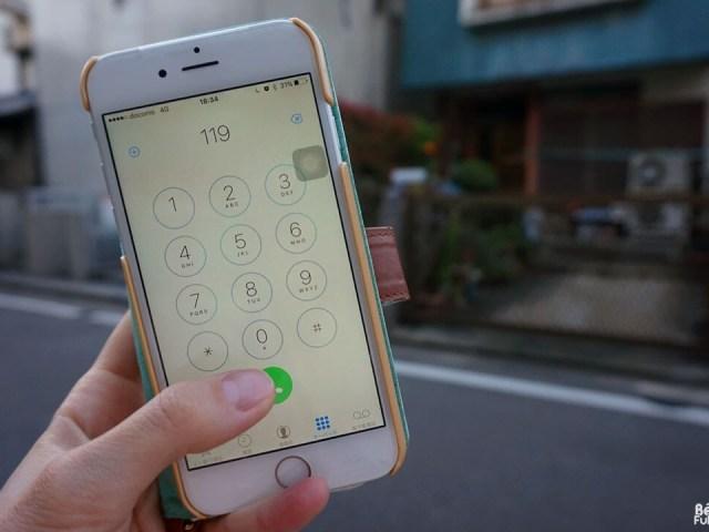 Les urgences médicales à Fukuoka