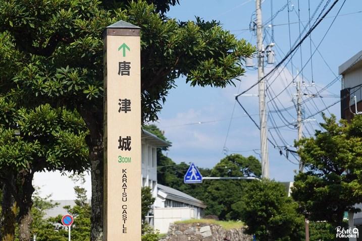 Panneaux indiquant le château de Karatsu