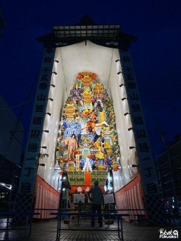 yamakasa-watanabe-dori