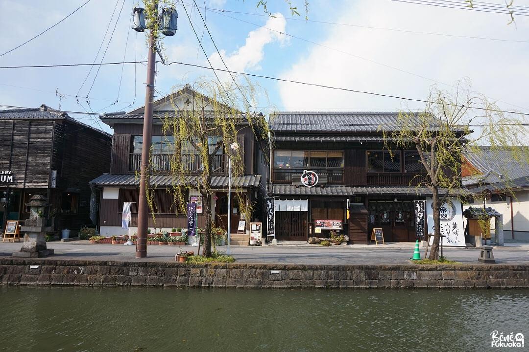 Ville et canaux de Yanagawa, Fukuoka