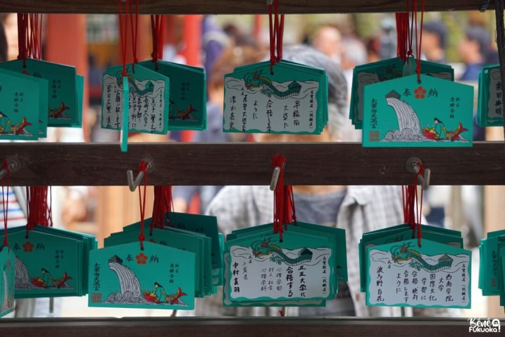Tablettes ema, Sanctuaire Dazaifu Tenman-gû, Fukuoka
