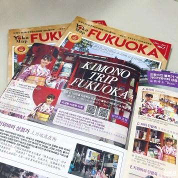 Fukuoka Kimono Walk en collaboration avec le magazine Yoka By Fukuoka