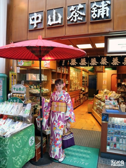 "Boutique de thé ""Nakayama"" dans la rue Kawabata shôtengai, Fukuoka"