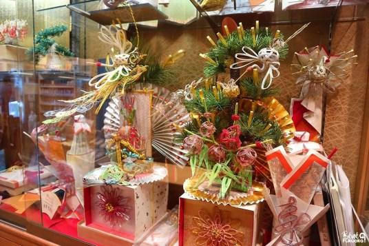 Décoration traditionnelle pour un mariage japonais