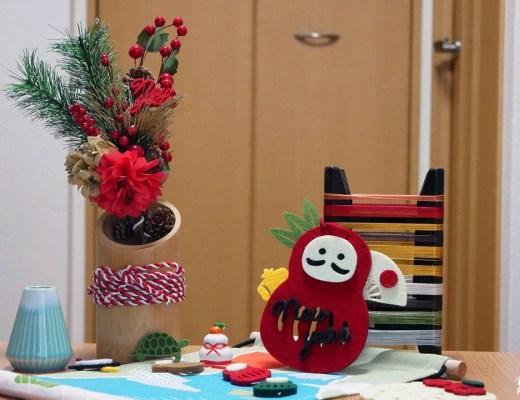 La première rencontre avec les beaux-parents japonais (et nouvel an en famille au Japon)