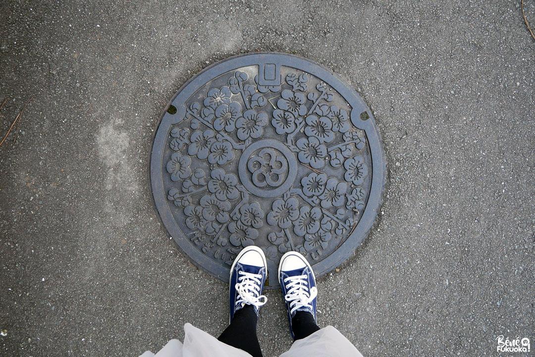 Les plaques d'égoût de Dazaifu