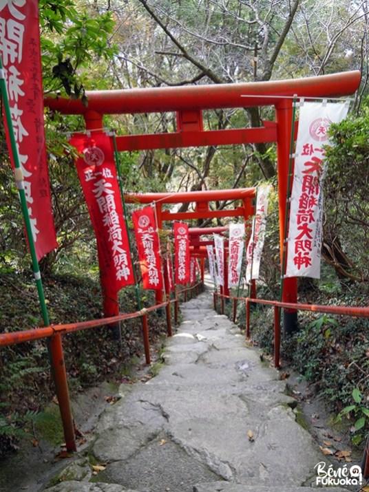 Sanctuaire Tenkai Inari de Dazaifu, Fukuoka