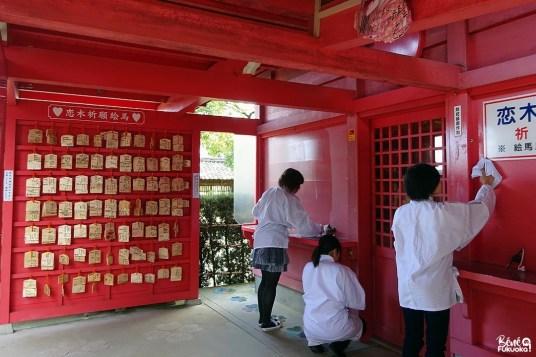 Nettoyage du sanctuaire Koinoki de Fukuoka