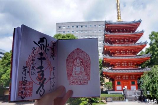 Goshuin du temple Tôchô-ji, Fukuoka