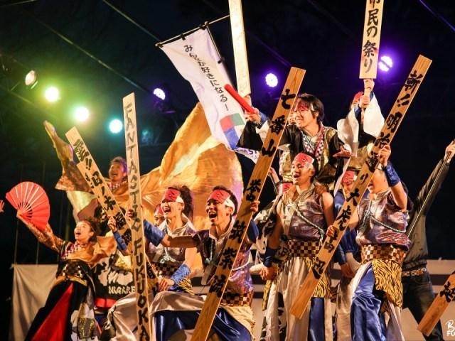 Festival de yosakoi : le Kyûshû Gassai à Kumamoto