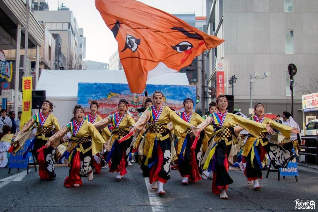 """Team de yosakoi """"Nagare"""", festival Kyûshû Gassai, ville de Kumamoto"""