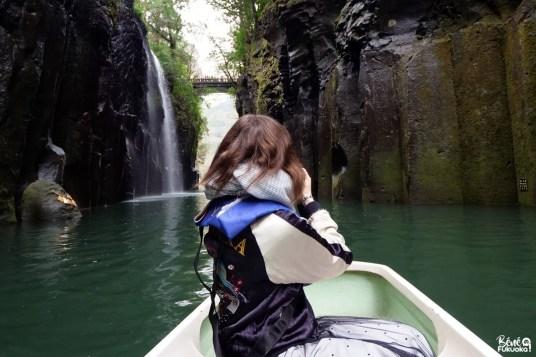 Gorges de Takachiho, Miyazaki