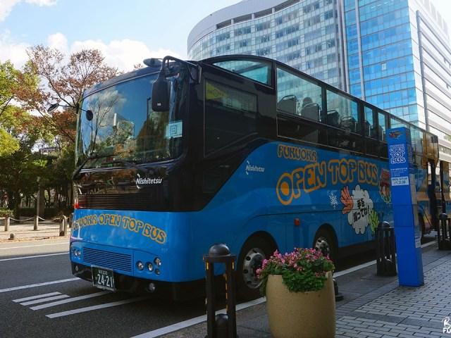 Fukuoka Open Top Bus : Fukuoka vue de la route