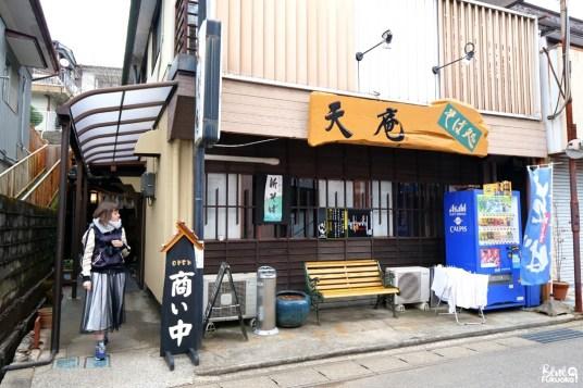 Restaurant de soba Tenan, Takachiho