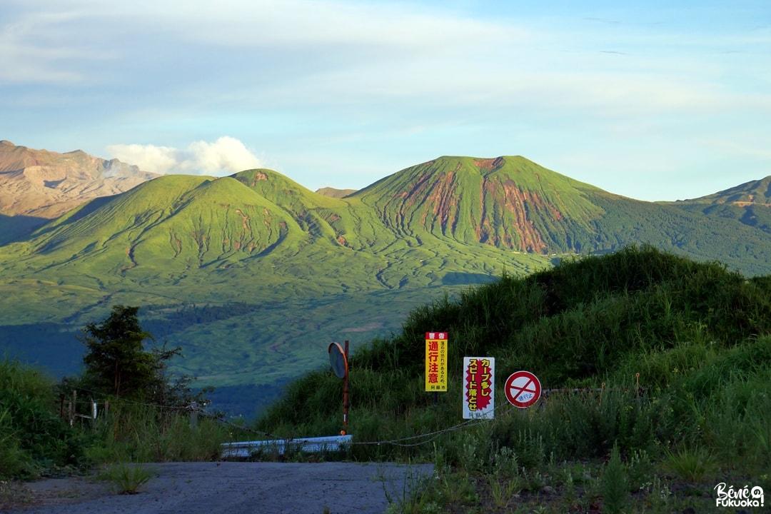 Laputa Road, Aso, Kumamoto