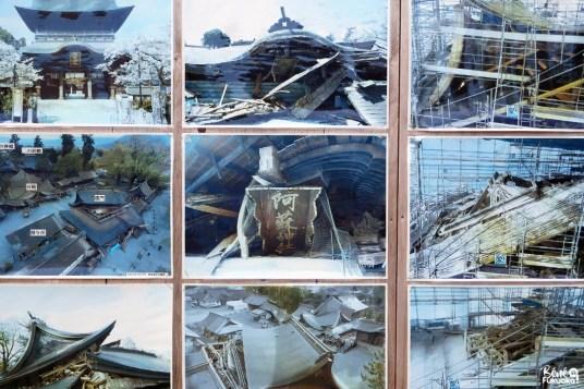 Le sanctuaire Aso-jinja, Kumamoto