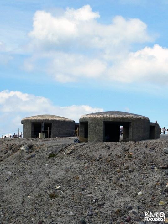 Bunkers du mont Aso, Kumamoto