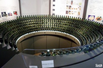 Oita Fragrance Musum, le musée du parfum de Beppu