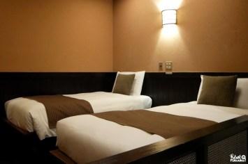 Chambre de l'hôtel Fukudaya, Unzen