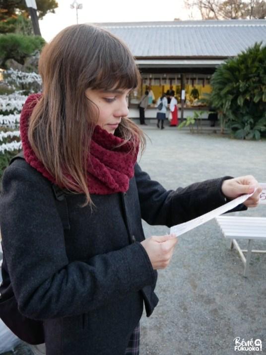 Prédiction au sanctuaire Terumo, Fukuoka
