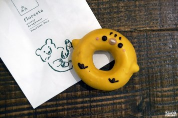 Donut animal, Floresta, Fukuoka