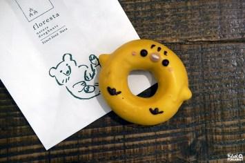 Donut animal, Floresta, Fukuoka