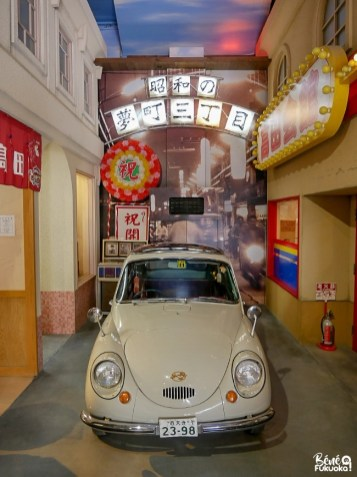 Musée de l'ère Shôwa, Bungo-Takada