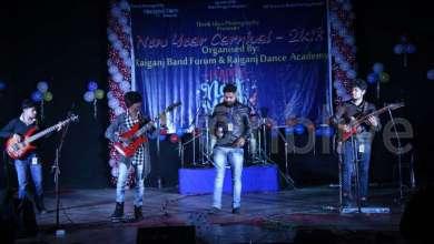 Photo of ফ্যাশন শো, নাঁচ, গানে নিউ ইয়ার কার্নিভাল, জমজমাট রায়গঞ্জ