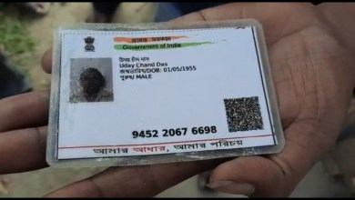 Photo of সরকারি পরিচয় পত্রে নাম ভুল থাকায় NRC আতঙ্কে আত্মঘাতী প্রৌঢ়, দাবি পরিবারের