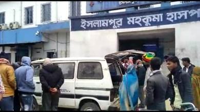 Photo of ইসলামপুর সীমান্তে বিএসএফ-এর গুলিতে মৃত বাংলাদেশী অনুপ্রবেশকারী